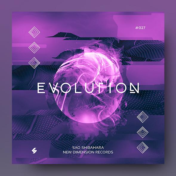 progressive album cover template